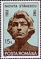 Nichita Stănescu 1993 Romania stamp.jpg