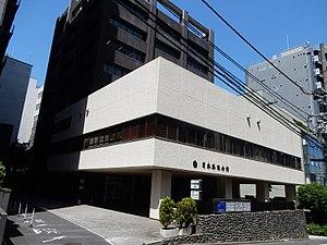 Nihon Ki-in - Nihon Ki-in Headquarter, in Chiyoda, Tokyo.
