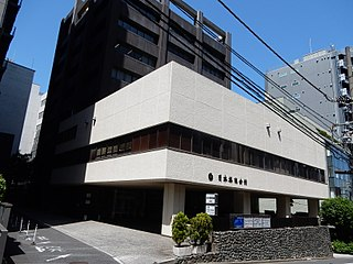 Japanese organization