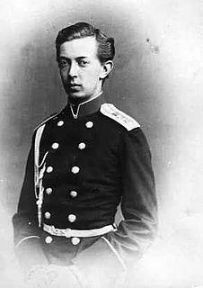 Nicholas Alexandrovich, Tsesarevich of Russia Tsesarevich and Grand Duke of Russia