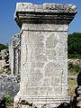 Nikopolis ad Istrum view 2.jpg