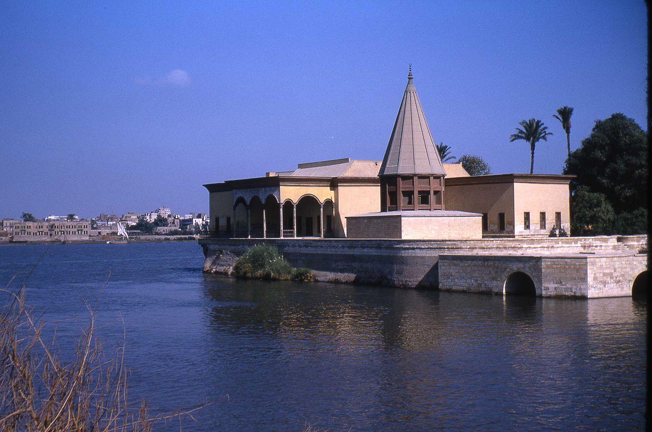 Image result for حديقة مقياس النيل بالروضة