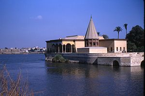 Rhoda Island - The Rhoda Island Nilometer, and island in the Nile.