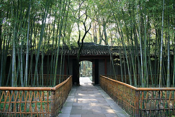 Bamboo forest in Tianyi Pavilion Ningbo - Tianyi Pavilion Museum 03.jpg