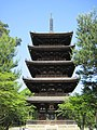 Ninna-ji National Treasure World heritage Kyoto 国宝・世界遺産 仁和寺 京都109.JPG