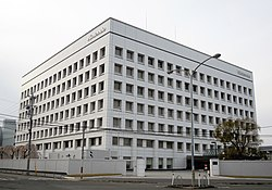 Nintendo Headquarters - panoramio.jpg