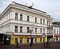 Nizhny Novgorod. Pyatov House.jpg
