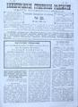 Nngv-1892-21.pdf