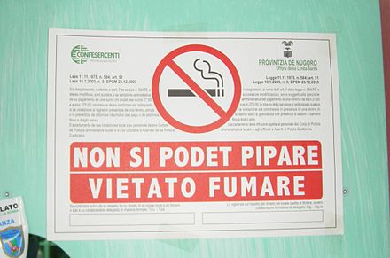 A 'no smoking' sign in both Sardinian and Italian No-smoking-sardinian.JPG