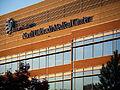 North Colorado Medical Center.JPG