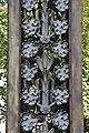 Oграда чугунная 02.JPG