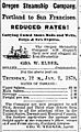 OSSCo ad DailyAstor 12 Jan 1879 p4.jpg