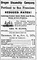 OSSCo ad DailyAstor 12 Jan 1879 p4.jpg