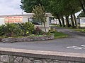 Oakfield Caravan Park - geograph.org.uk - 31945.jpg