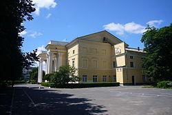 Starokostiantyniv