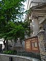 Old London Bridge - St Magnus The Martyr Church Lower Thames Street London EC3R 6DN.jpg