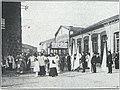 Olite 1913.jpg