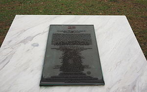 Operation Rimau - The memorial to Operation Rimau outside the entrance to the Kranji War Memorial