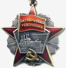 Order of the October Revolution (550).jpg