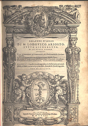 Orlando Furioso - Orlando Furioso title page, Valgrisi Edition, 1558