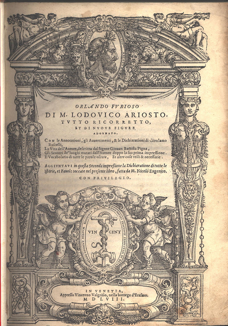 Orlando Furioso Title Page Valgrisi Edition, 1558.jpg