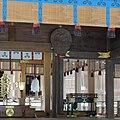 Otagazyakushi.JPG