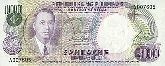 Philippine one hundred peso note - Image: PHP100 Pilipino series bill