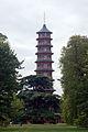 Pagoda At Kew Gardens (3998220780).jpg