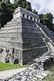Palenque-7042.JPG