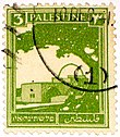 A stamp from Palestine under the British Mandate