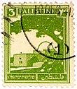 A stamp from Palestine under the British Mandate