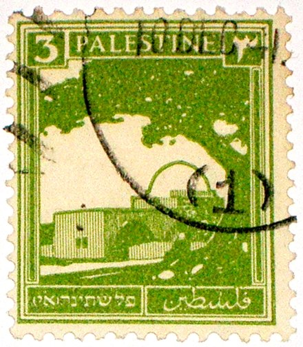 Rachel's Tomb on a 1927 British Mandate stamp. &quotPalestine&quot is shown in English, Arabic (فلسطين), and Hebrew, the latter includes the acronym א״י for Eretz Yisrael - History of Palestine