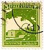1927 Mandatory Palestine stamp