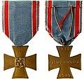 Pamětní odznak Čs. dobrovolce z let 1918-1919.jpg