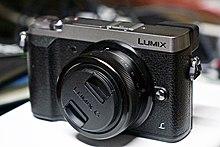 Lumix - Wikipedia