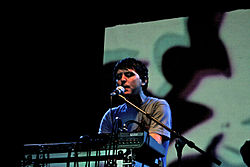 Panda Bear in un concerto a New York nel 2007.