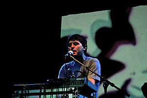 Panda Bear at the Bowery Ballroom, New York, 2007