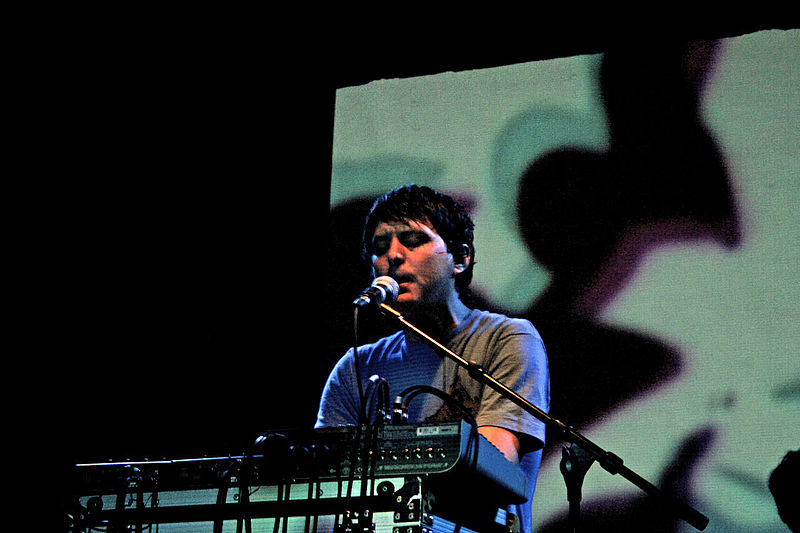 File:Panda Bear, the musician.jpg