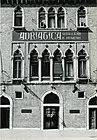 Paolo Monti - Servizio fotografico - BEIC 6342970.jpg