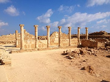 Paphos Archaeological Park (8010202146).jpg