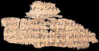 Papyrus 24 - Papyrus Oxyrhynchus 1230 - Andover Newton Theological School OP 1230 - Book of Revelation 5,5-8.jpg