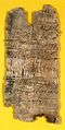Papyrus text; fragment of Hippocratic oath, 3rd century A.D. Wellcome L0029601.jpg