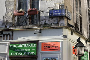 Paris Va Restaurants
