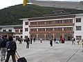 Paro airport photograph of exterior from appearance.jpg