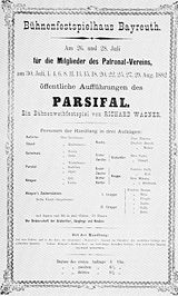 Poster for the premier production of Parsifal - 1882