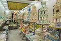 Pasteleria Ideal Exhibit.jpg