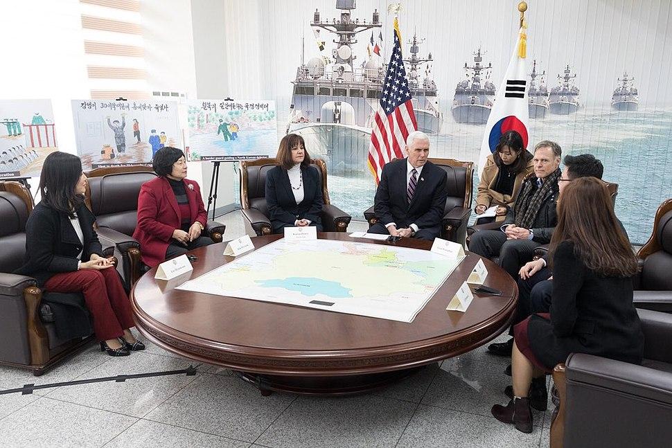 Pences meet with North Korean defectors DVlUnhMUMAAw-AQ