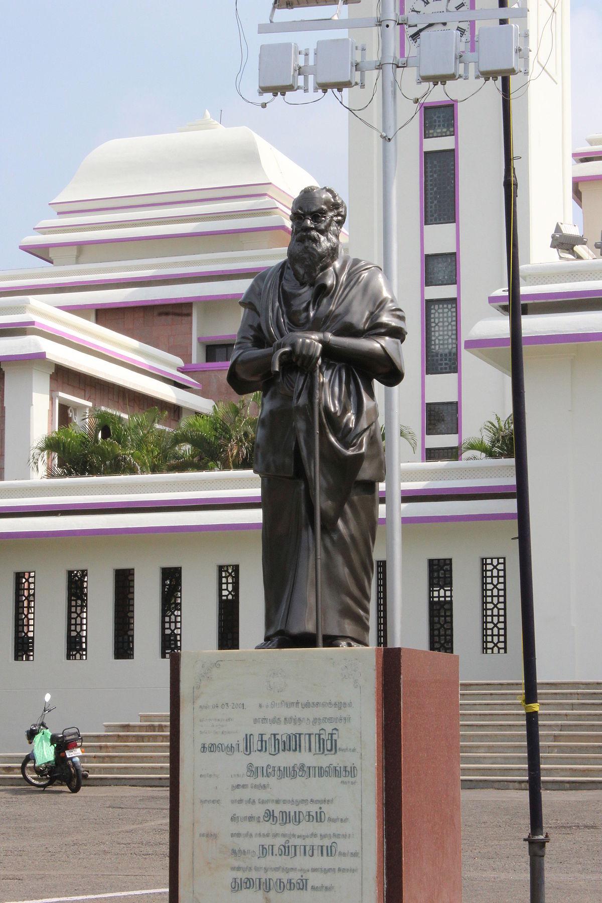 Dravidian Nationalism - Wikipedia