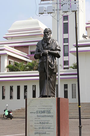 Dravidian Nationalism - Statue of Periyar E. V. Ramasamy, founder of the Dravidian movement