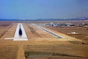 Persian Gulf Airport - Image: Persian Gulf Airport in Asalouyeh